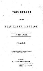 A Vocabulary of the Sgau Karen Language