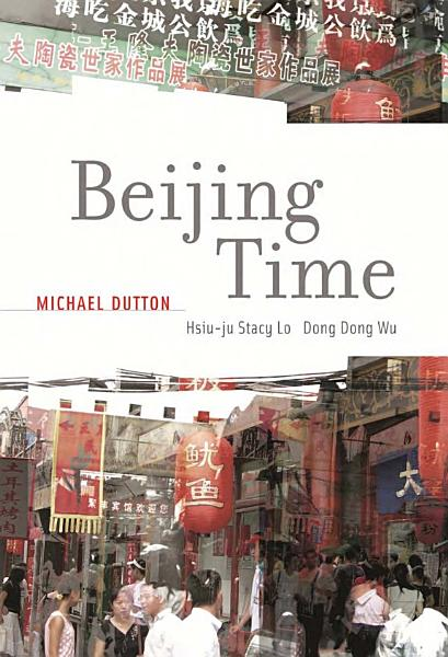 Download Beijing Time Book