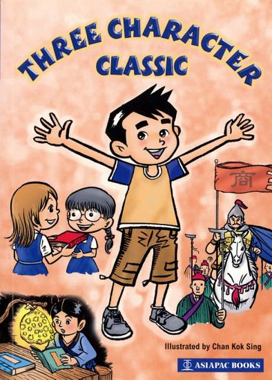 Three Character Classic  2009 Edition   EPUB  PDF