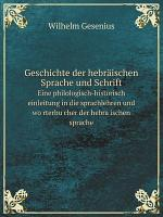 Geschichte der hebr ischen Sprache und Schrift PDF