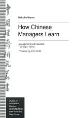 How Chinese Managers Learn