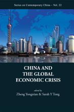 China And The Global Economic Crisis PDF