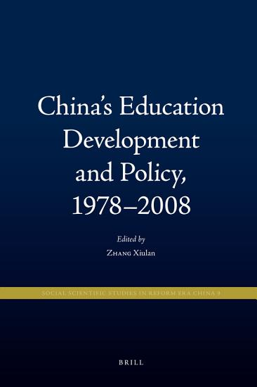 China s Education Development and Policy 1978 2008 PDF