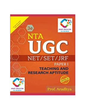 NTA UGC NET Paper 1 Download Previous Year Solved Paper PDF
