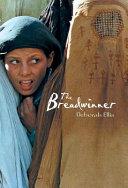Rollercoasters  Breadwinner Reader PDF