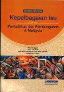 Kepelbagaian isu dalam pentadbiran dan pembangunan di Malaysia PDF