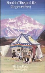 Food In Tibetan Life Book PDF
