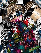 Zombie Dinosaurs Awakening Issue#4