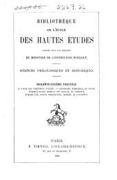 Livre des parterres fleuris: grammaire hébraïque en arabe d'Abou 'l-Walid Merwan ibn Djanah de Cordoue