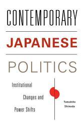 Contemporary Japanese Politics Book PDF