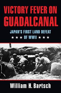 Victory Fever on Guadalcanal PDF