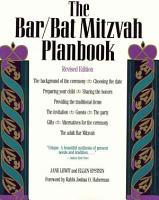 The Bar Bat Mitzvah Planbook PDF