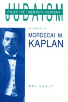 Judaism Faces the Twentieth Century PDF