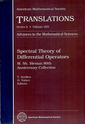 Spectral Theory of Differential Operators: M. Sh. Birman 80th Anniversary Collection