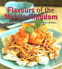 Flavours of the Middle Kingdom