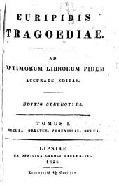 Tragoediae
