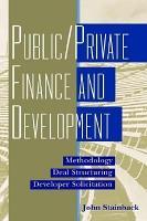 Public   Private Finance and Development PDF
