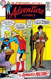 Adventure Comics (1938-) #388