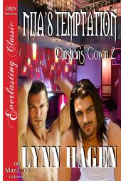 Nija's Temptation [Christian's Coven 2]
