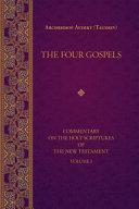 The Four Gospels PDF