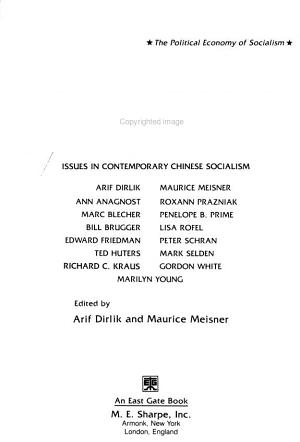 Marxism and the Chinese Experience PDF