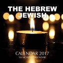 The Hebrew Jewish Calendar 2017