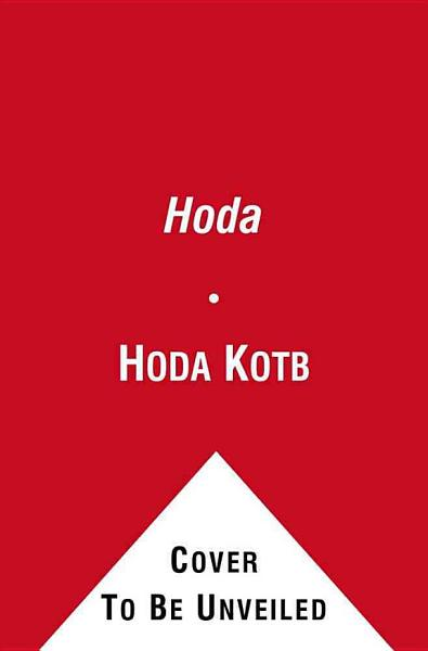 Download Hoda Book