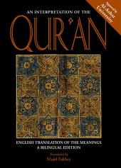 An Interpretation of the Qur'an: English Translation of the Meanings