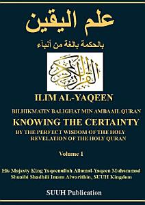 Knowing the Certainty ILym Al Yaqeen By the Perfect Wisdom of the Holy Revelation of the Holy Quran Book
