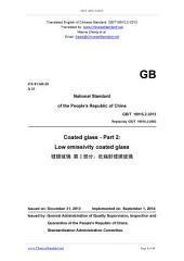 GB/T 18915.2-2013: Translated English of Chinese Standard. (GBT 18915.2-2013, GB/T18915.2-2013, GBT18915.2-2013): Coated glass - Part 2: Low emissivity coated glass.