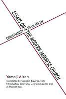 Essays on the Modern Japanese Church PDF