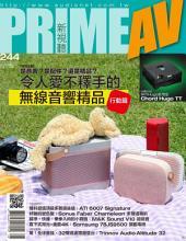 PRIME AV新視聽電子雜誌 第244期