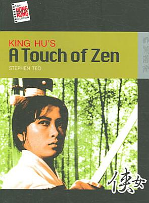 King Hu s A Touch of Zen PDF