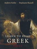 Learn to Read Greek PDF