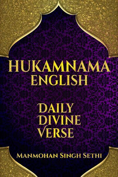 HUKAMNAMA ENGLISH