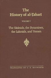 The History of al Tabari Vol  5 PDF