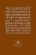 Al-Ghazali on Vigilance and Self-Examination