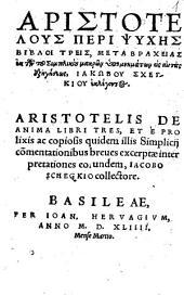 Aristotelus peri psychēs bibloi treis