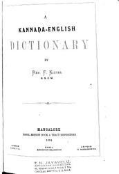 A Kannada English Dictionary PDF