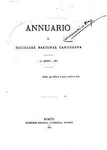 Annuario da Sociedade nacional Camoneana     1    anno   1881  PDF
