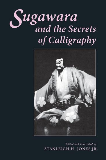 Sugawara and the Secrets of Calligraphy PDF