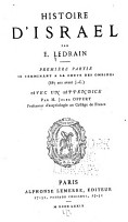 Histoire D Israel PDF