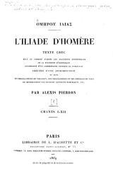Iliade d'Homere