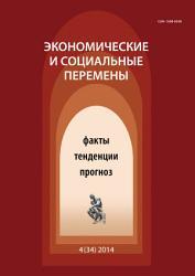 No 4  34  2014 PDF
