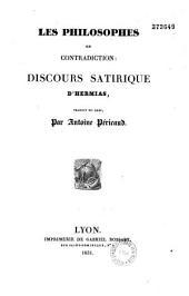 Les Philosophes en contradiction, discours satirique d'Hermias contre les philosophes