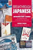 Breakthrough Japanese PDF