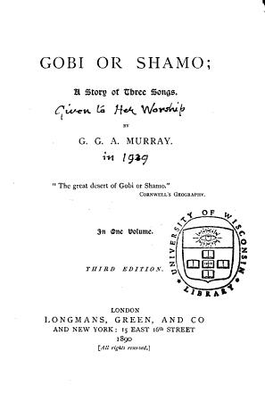 Gobi Or Shamo PDF