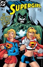 Supergirl (1996-) #78