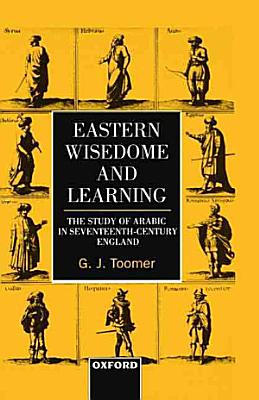 Eastern Wisedome and Learning