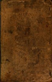 Vocabularius (Dictionarium)